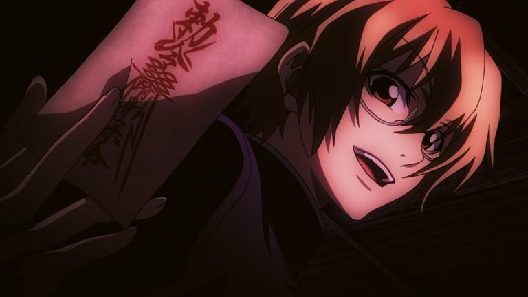 Anime Dusk Maiden of Amnesia Vol. 1
