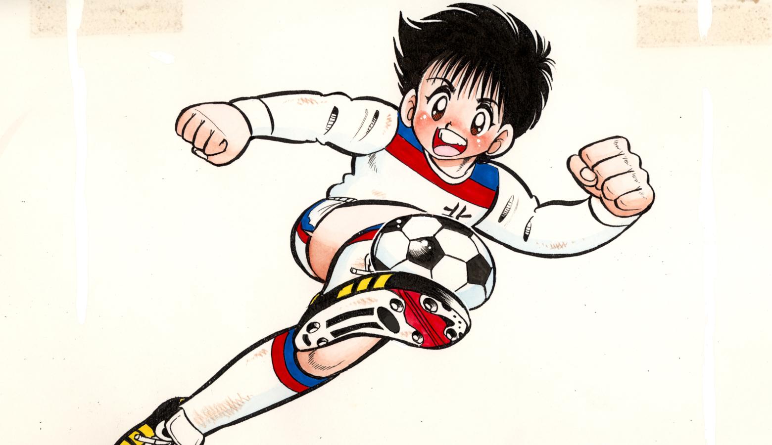 Kickers Kinderserie