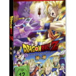 3D_DVD_Packshot_DragonballZ_KampfderGoetter_Inlay_DVD