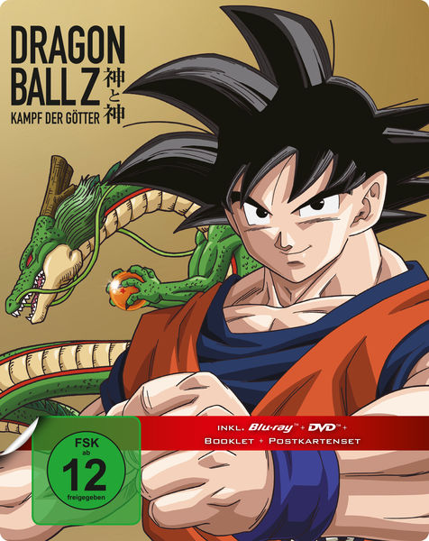 Dragonball_Z_Kampf_der_Goetter_BD__DVD_Steelbook_Bluray_Box_889853396092_2D.600x600