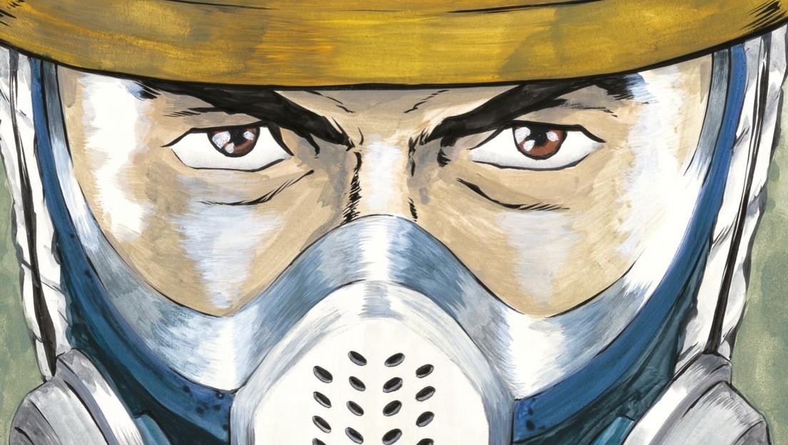 Reaktor 1F - Ein Bericht aus Fukushima Teil 2 Cover