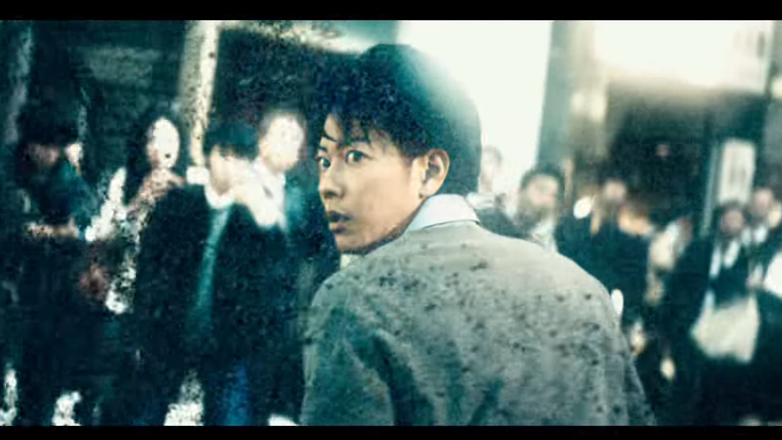 AJIN Live-Action Film