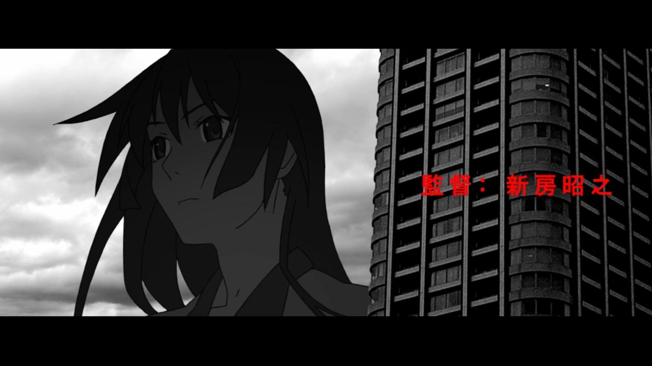 Bakemonogatari Vol. 1